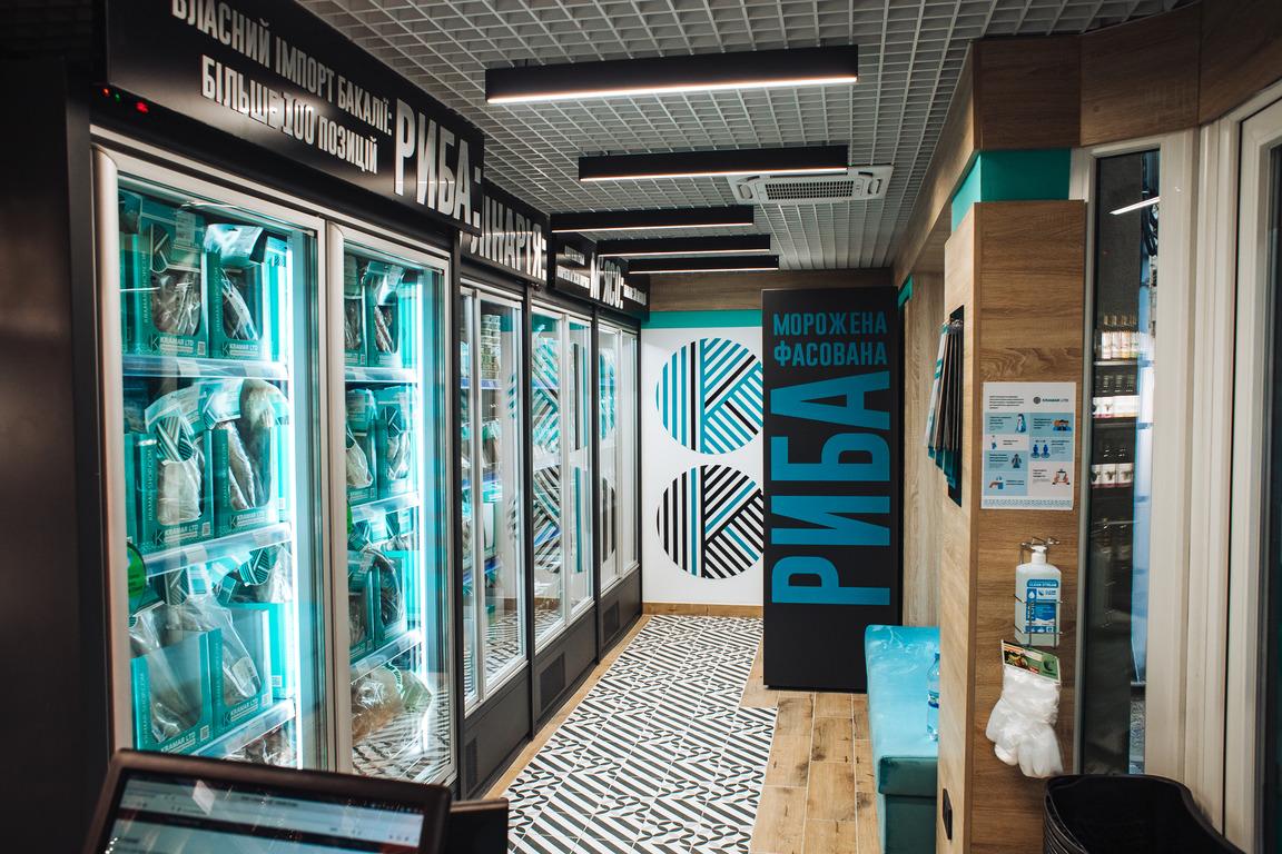 KRAMAR-SHOP відкрив перший магазин у Львові